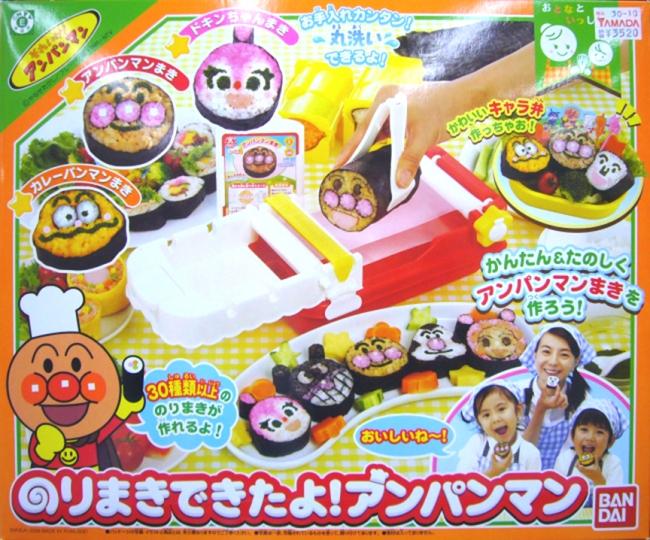 anpan-man-toy