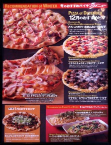 Shakey's weird pizza