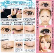 EyelidGlue