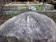 BuddhaFootprint