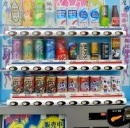 VendingMeal