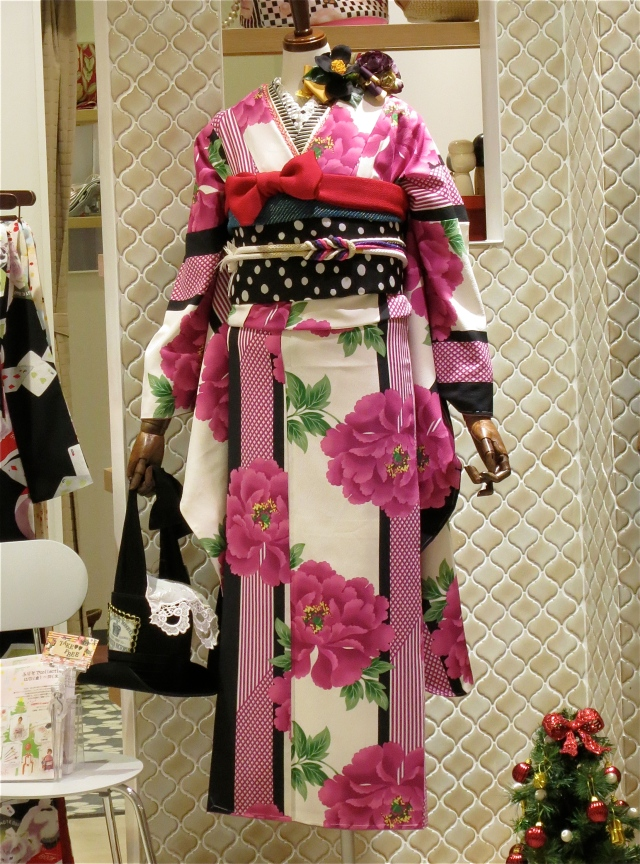 KimonoHime