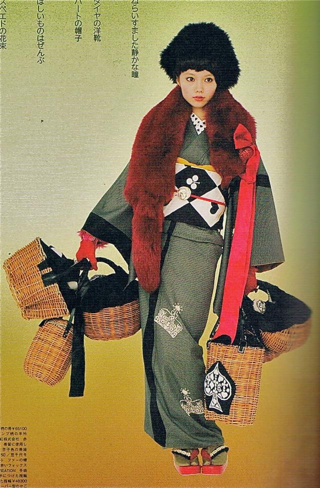 KimonoHime2
