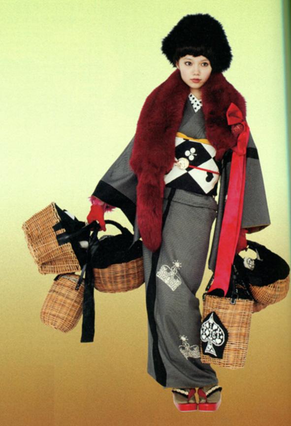 Crimson fox fur? Yes please!