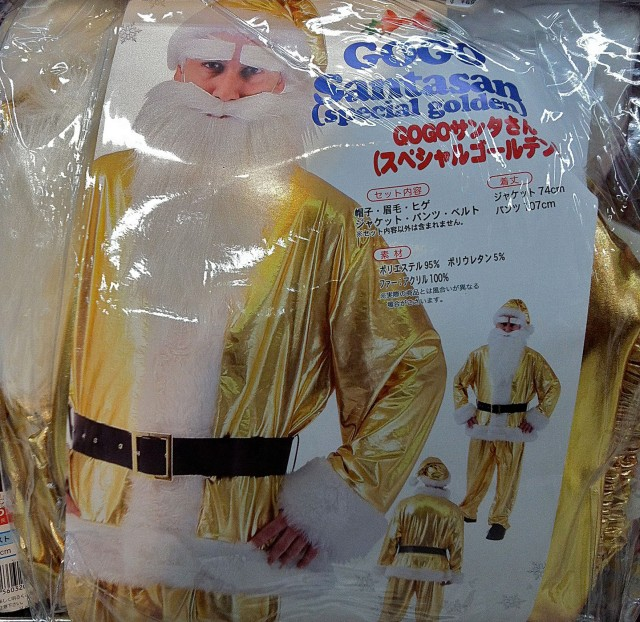 Special Golden Santa. Wonder if you can get a fake daimond-studded grill to go with it...