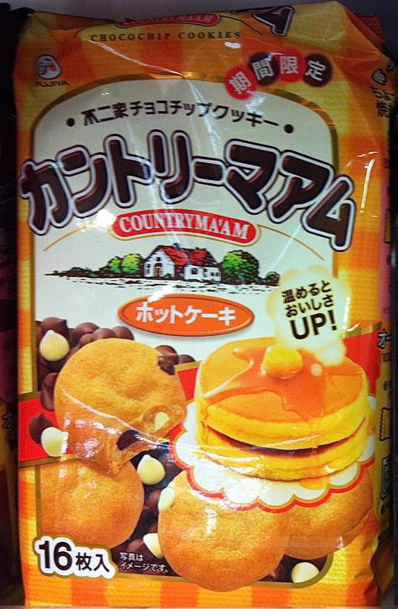 PancakeCookies