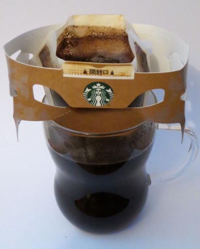 CoffeeDripping