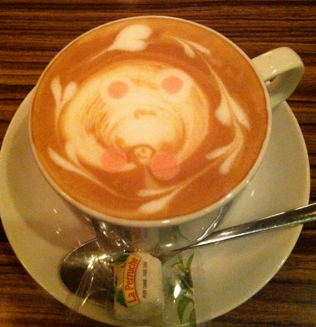 CoffeePiggy