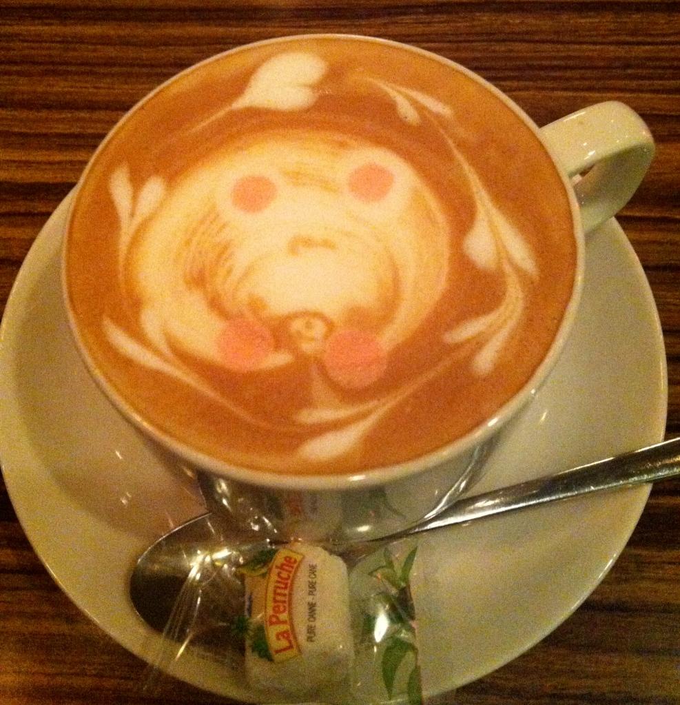CoffeePiggy