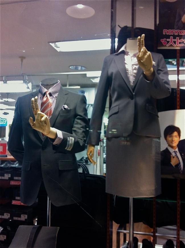Happy Mannequins
