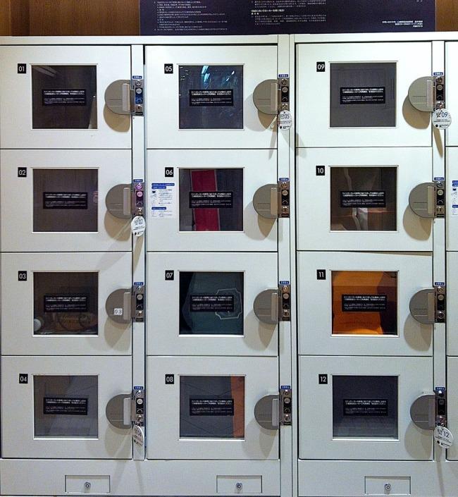 RefrigLockers