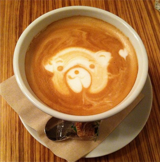 LatteKuma