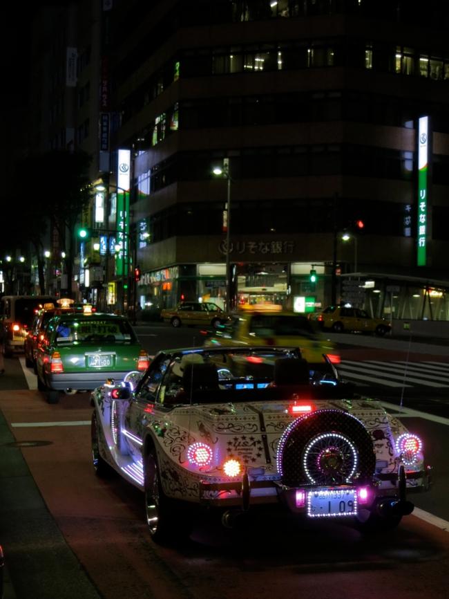 CarSparkle3