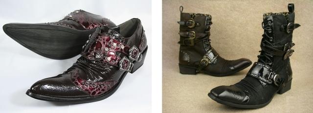HostShoes