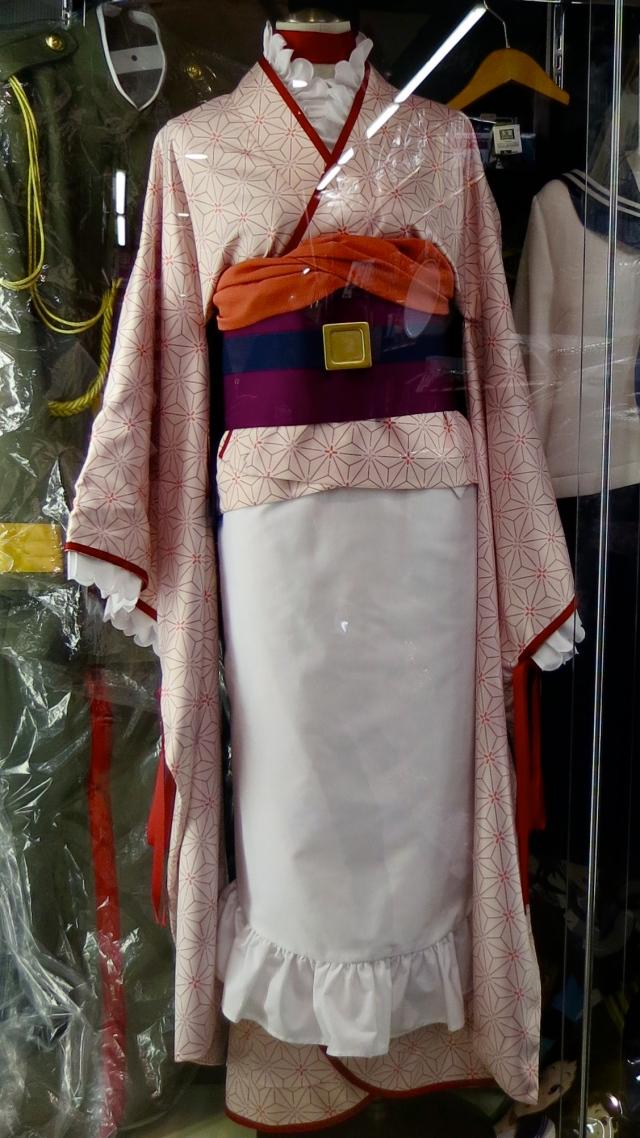 MaidKimono
