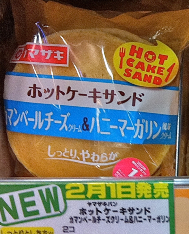 PancakeSand2