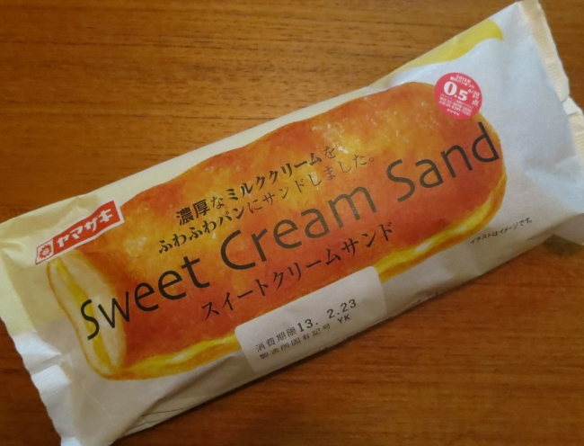 SandoCream