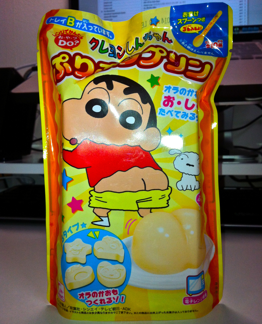shin-chan butt pudding