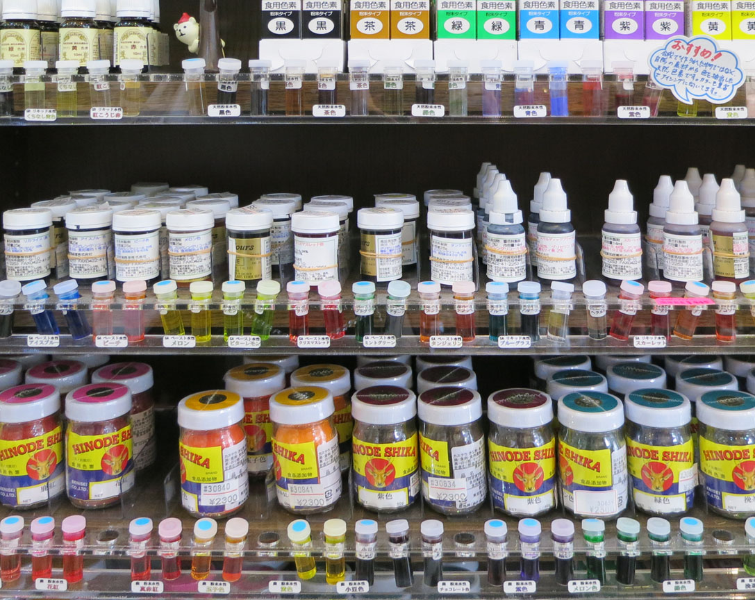 FlavorStore
