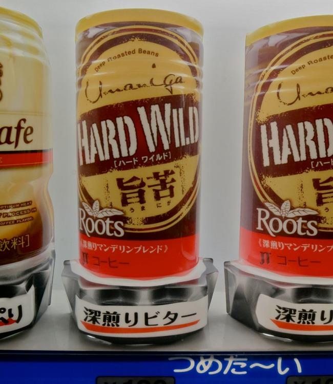 HardWild