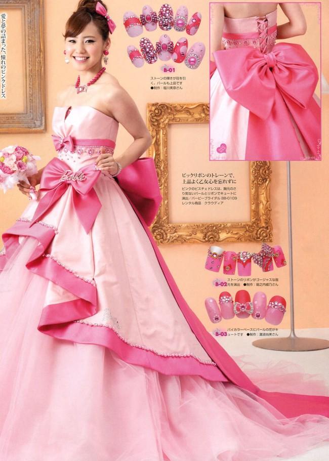 BarbieWedPink