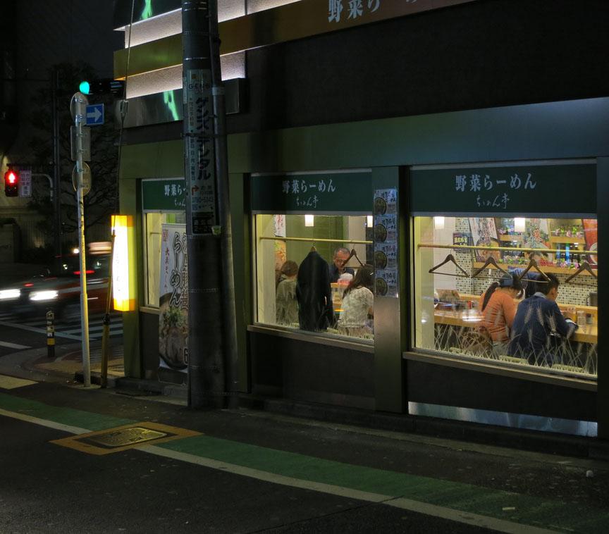 HopperShibuya
