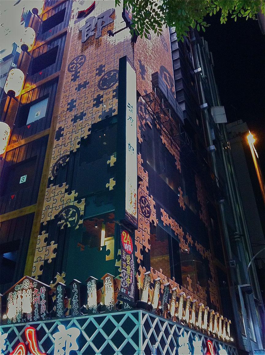 PuzzleBuilding