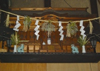 ...and an antique kamidana shrine presiding over the main room.