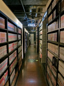 The comic book-lined halls of the Gran Cyber Café Bagus in Shibuya...