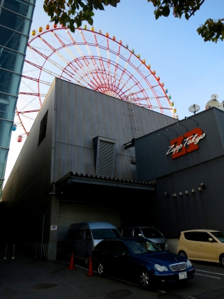 ...behind the Zepp Tokyo club, where a huge concert is planned to benefit the earthquake victims.