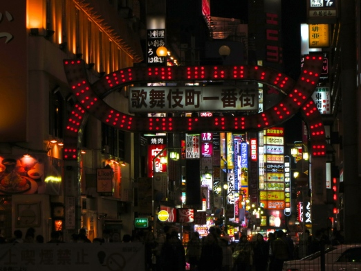 Let's step through this famous gate, into Tokyo's most fascinating red light district.