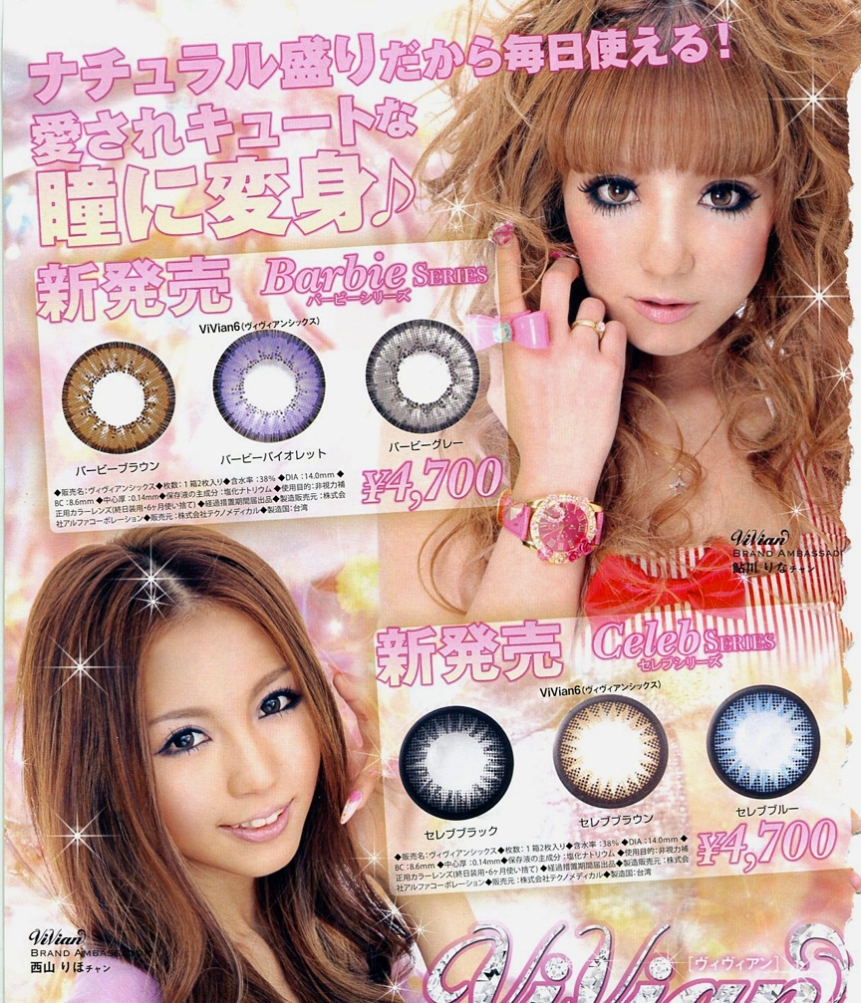"""""""Circle contacts"""" change the color of their eyes and give them an innocent, doll-like look."""