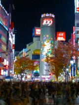 Now let's hop on the train to Shibuya and browse the offerings on Love Hotel Hill...