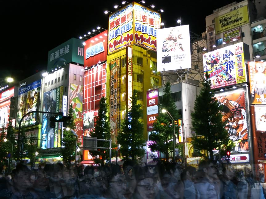 AkihabaraCrowd