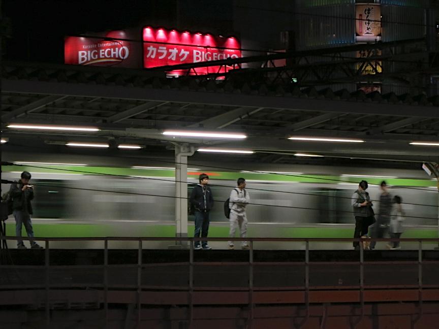 AkihabaraTrain