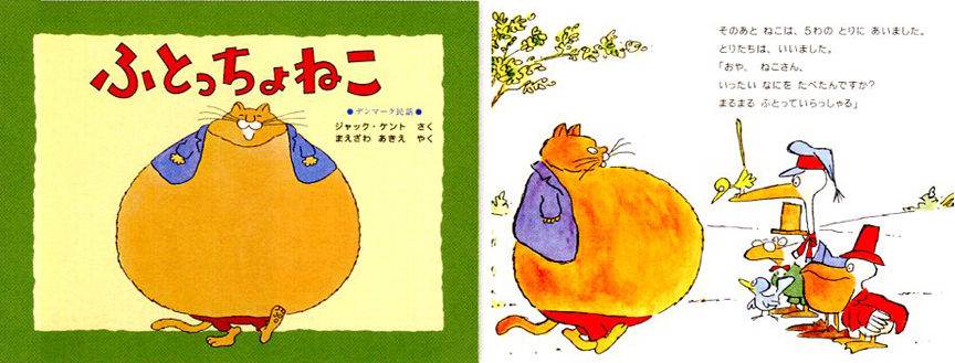 Sumo Cats Jonelle Patrick S Only In Japan