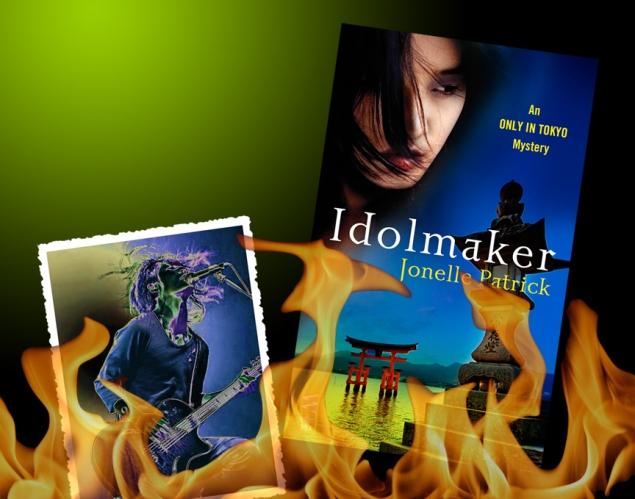 IdolmakerFire