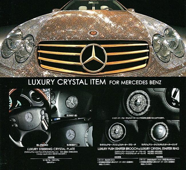 LuxeMobile