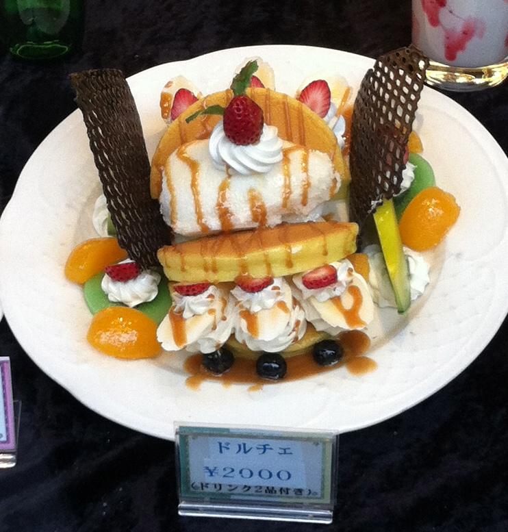 PancakeSundae