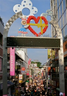 Takeshita Street, where the fashion cults shop.