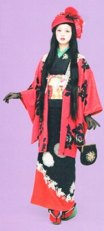 "This ""kimono princess"" style outfit is what a hip young woman might wear to a benefit concert."