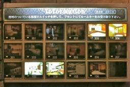 In the lobby of every love hotel is a board where customers can choose their room. The ones that are lit up are still available.