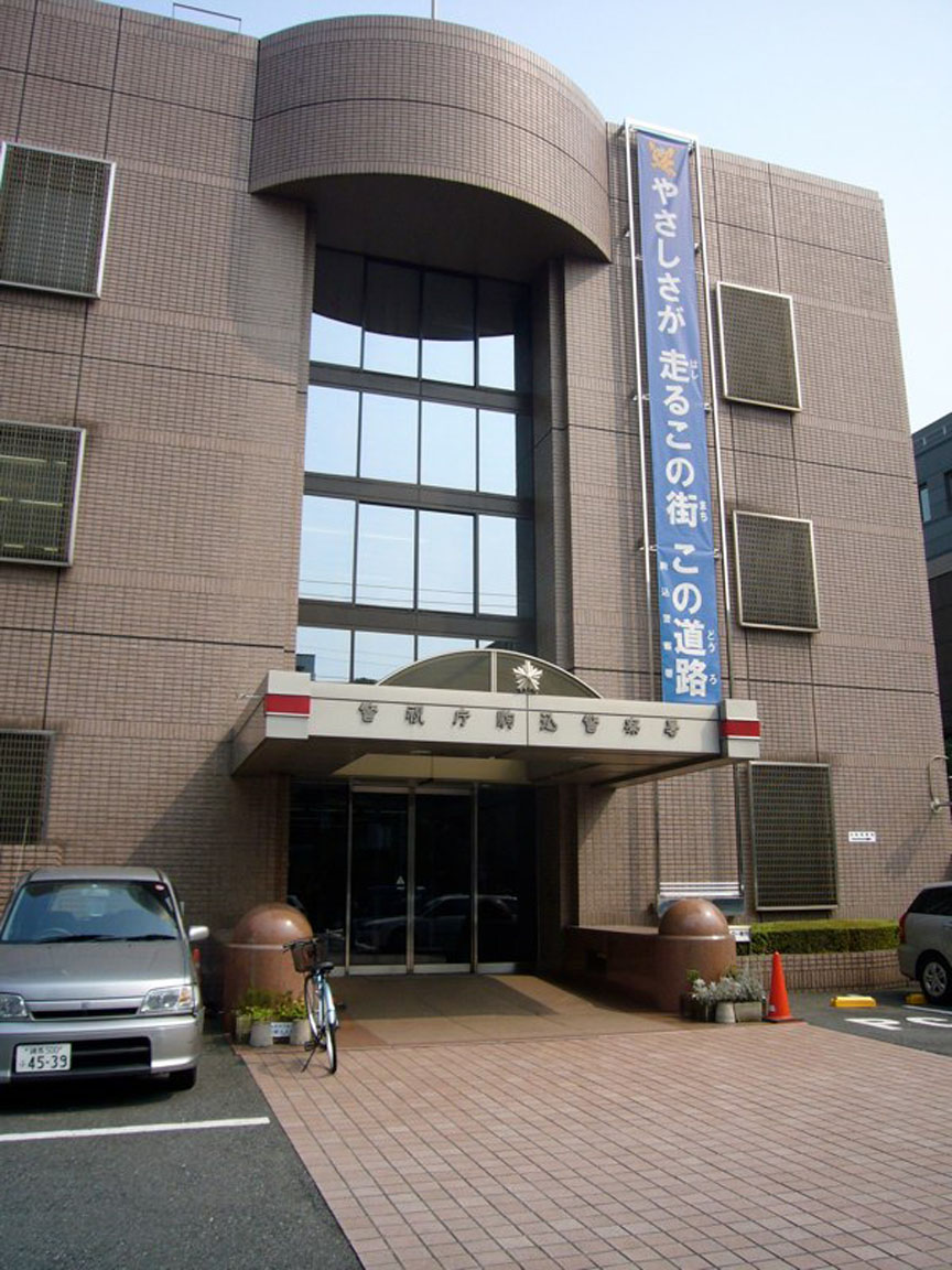 This is the Komagome Police Station, where Kenji works.