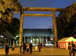 One of the imposing torii gates at the Yasukuni shrine, with the grand gate beyond.