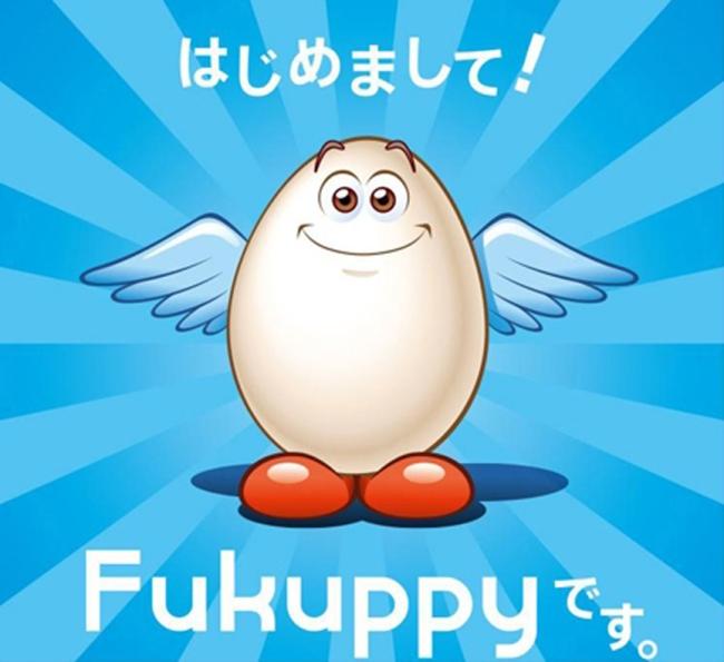 fukuppy_net