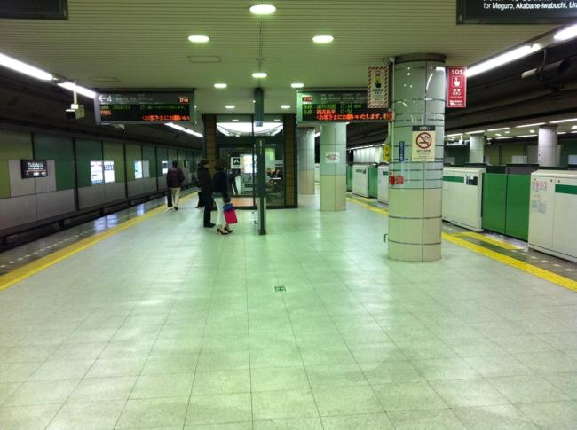 A puzzler at Den'en-chofu station...