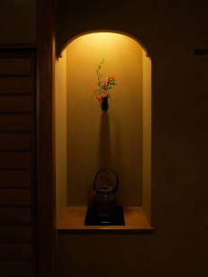 ...the stunning arrangement in the tokonoma alcove...