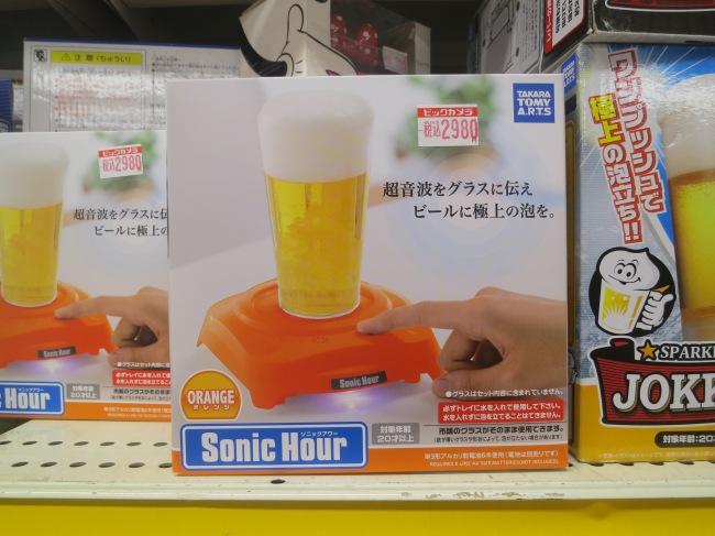 BeerFoamer