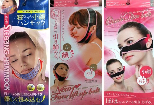 FaceHammock