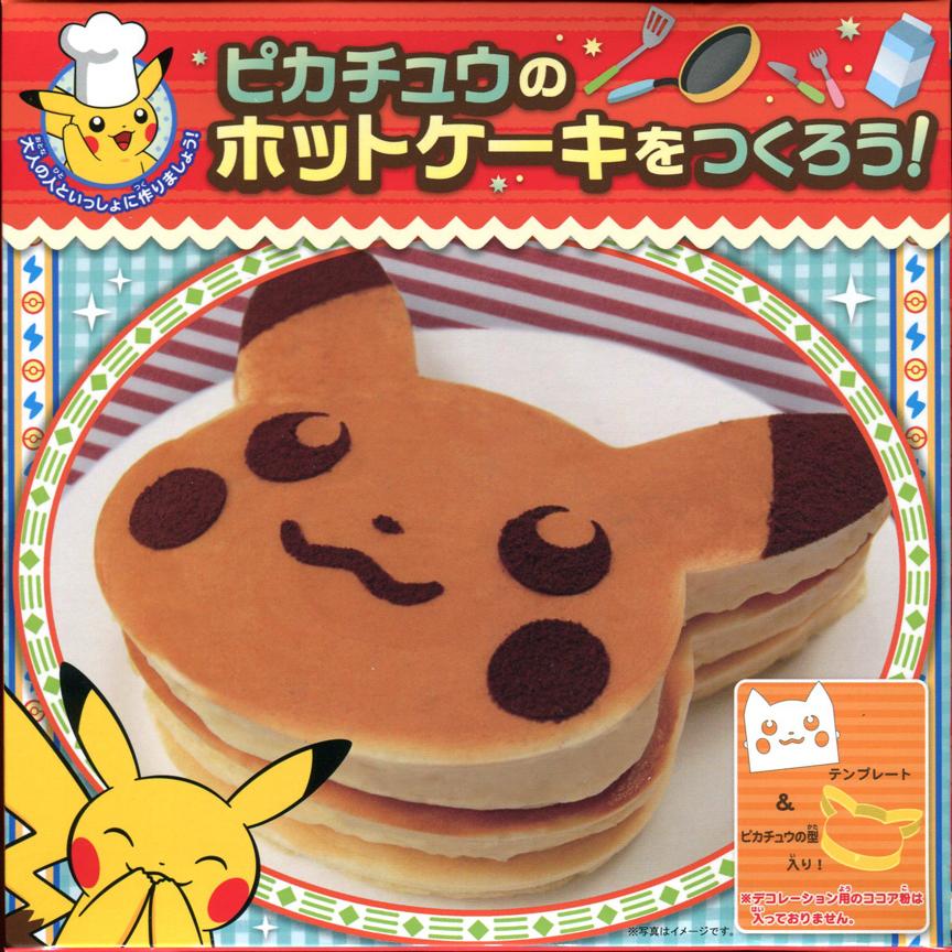 PikachuPancake